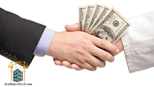 پرداخت پیش پرداخت به پیمانکار