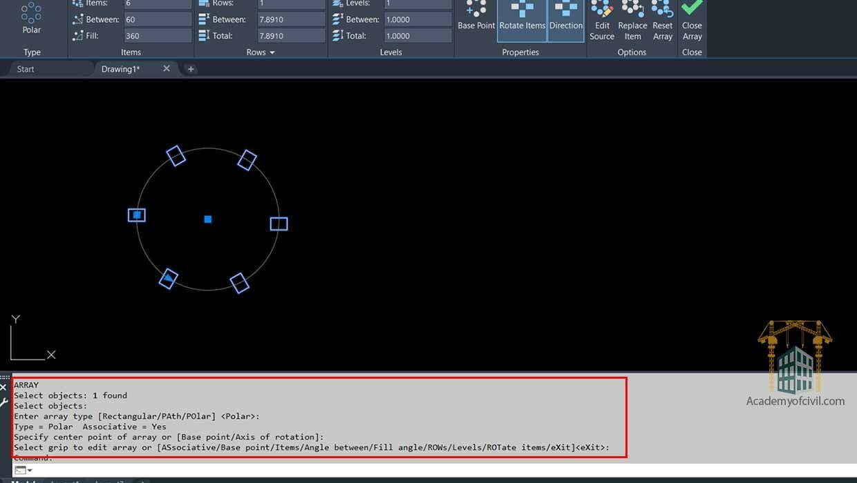 اجرای دستور Rectangular array در اتوکد