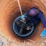 چاه جذبی (۵)